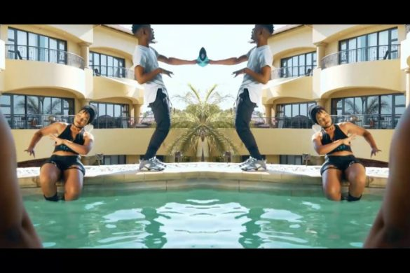 VIDEO: E-Jay – Nadia Nakai