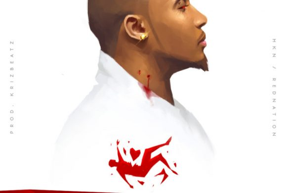 B-Red ft. Davido – Fall For You