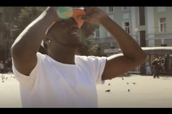 Video: The Way - Chile AZM X Aris Bell (Prod By Big H)